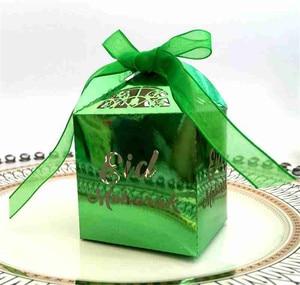 Image 4 - OurWarm 10 Pcs Happy Eid Mubarak Candy กล่องรอมฎอนตกแต่งกระดาษของขวัญกล่องอิสลามมุสลิม al   Fitr Lessar Eid Party 4 สี