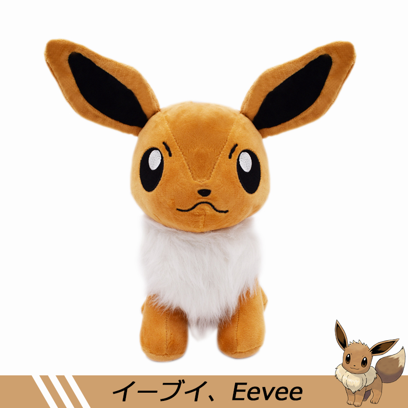 2018 Eevee Plush Toys Doll Big Size 28cm Stand Eevee Stuffed Plush Toys Figure Collectible Toy Gift For Kids Free Shipping in Movies TV from Toys Hobbies