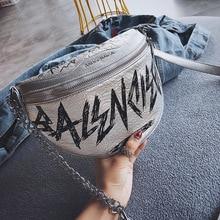 Новинка, сумка на пояс, модная сумка на пояс с цепочкой, женская сумка на ремне, сумка через плечо, дорожная сумка-мессенджер, сумка для денег на пояс