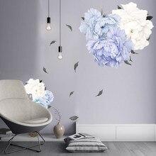 Стикер пион розы цветы настенные художественные наклейки детская комната Детский домашний декор стол офисный стол водостойкая Наклейка на стену s 19JUL4