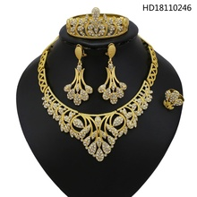 YULAILI Luxury Gold/Silver Color Zinc Alloy Jewelry Set with Rhinestone African Nigerian Wedding Accessories