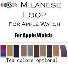 Milanese Watchband 38mm 40mm 42 44mm Universal Stainless Steel Metal Watch Band Strap For Apple Watch series 1/2/3/4/5 Wristband for suunto core series watch milanese strap high quality stainless steel watchband 24mm adapter
