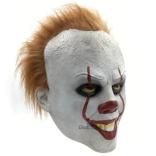 Halloween Scary Mask Latex Cosplay Party Masks