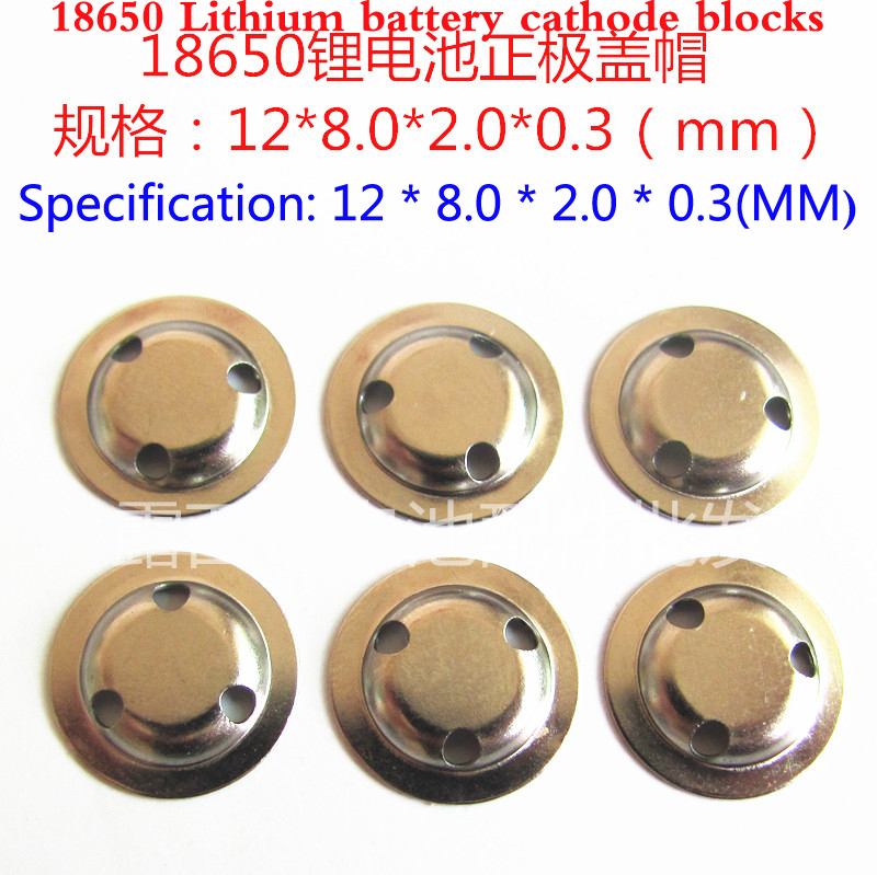 50Pcs/lot 18650 Lithium Batteries Can Spot Cell Three Pointed Cap Pointed Cap Wholesale