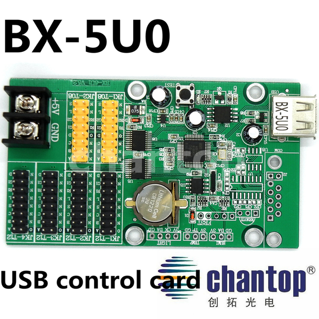 free shipping BX-5U0 USB Port communication single&Two color 512*64 pixel support LED panel Display module controller card