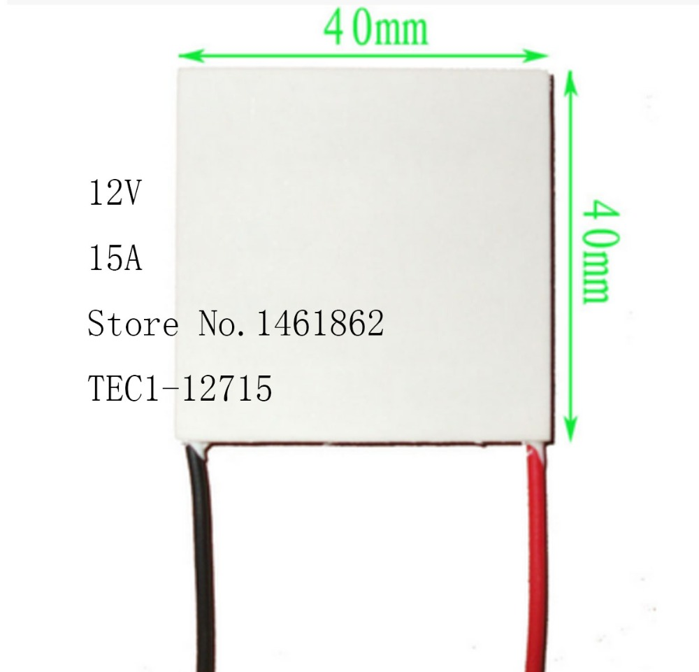 TEC1-12715 12V 15A 134W 40*40mmThermoelectric Cooler Peltier Cells Module Cooling plate mechanism of semiconductor refrigeration tec1 12709 12v 9a 80w 40 40mm thermoelectric cooler peltier cells module cooling plate mechanism of semiconductor refrigeration