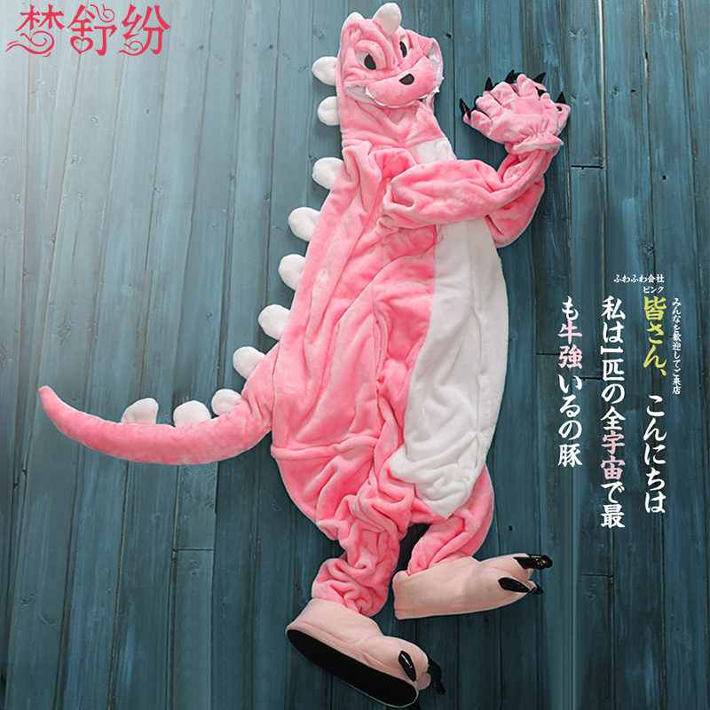 2018 New Unicornio Apartment With A Lovely Couple Pink Dinosaur Cartoon Pajama Flannel Suit Home Furnishing Conjoined Children