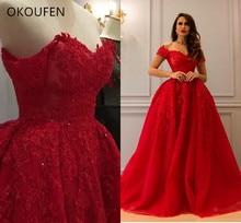 Red Quinceanera Dresses 2019 Ball Gown vestido de 15 anos de debutante Sweet 16 Dress Dubai Arabic ballkleid Long Formal Party new quinceanera dresses 2019 blush ball gown vestido de 15 anos de debutante sweet 16 dresses dubai arabic ballkleid sleeveless