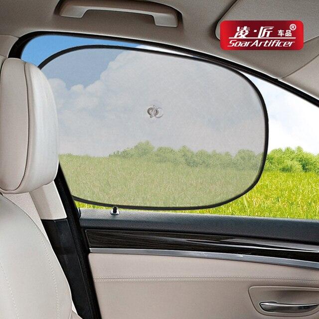 Stoopable sun-shading summer car sun block side window car sun block side window sun-shading stoopable thickening