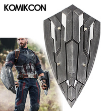 лучшая цена 1:1 Captain America Shield Black Panther Weapons PU Toy Model Steven Rogers Halloween Party Cosplay Props Costume Accessories