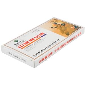 Image 3 - HD Bee Beekeeping  Bees Medicine  Medicines Treatment for sacbrood virus  Beekeeper