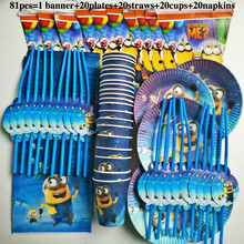 81pcs 20 person happy birthday kids Minions baby shower party decoration set banner table cloth straws cup plates supplier