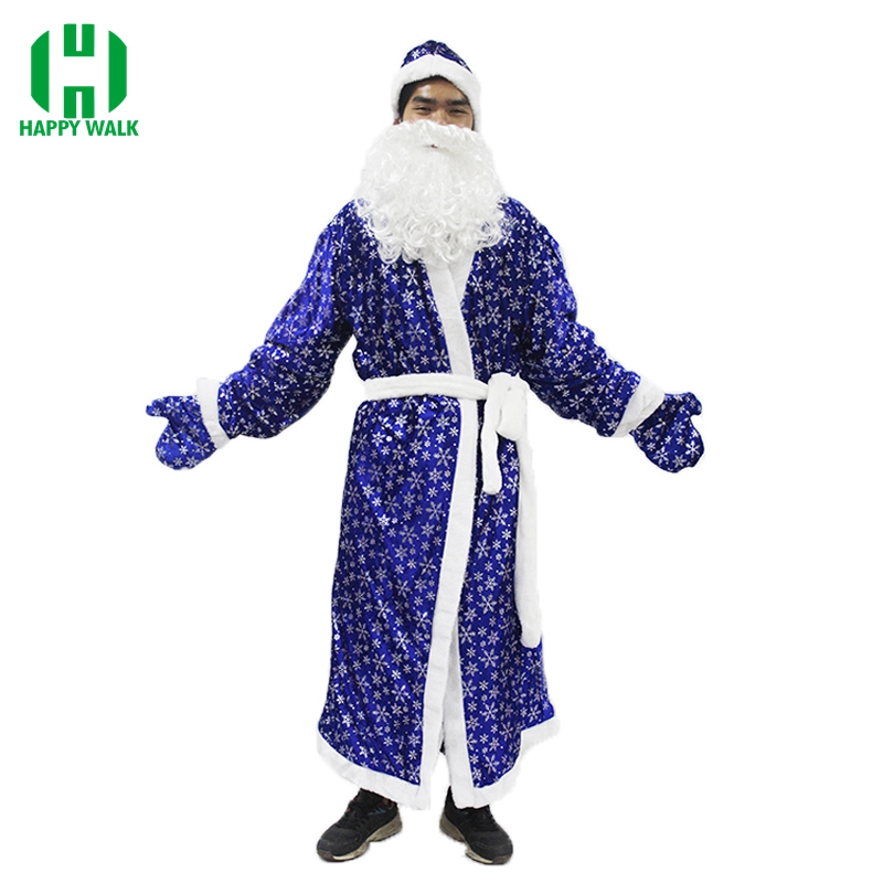 Russian Christmas 2020 In Us 2020 NEW 5pcs/set Christmas Santa Claus Costume Russia Christmas