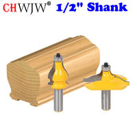 2PC 1 2 Shank Handrail Router Bit Set Classical Ogee Bead Woodworking Cutter Tenon Cutter For