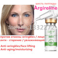 Argireline collagen peptides rejuvenation anti wrinkle Serum for the face skin care products anti-aging cream