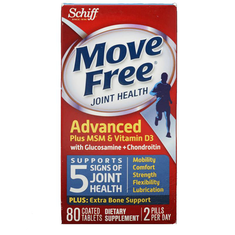 Free shipping Move Free Advanced plus MSM Vitamin D3 with 80 pcs