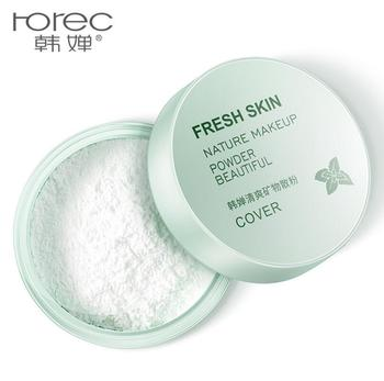 HANCHAN Fresh Mineral Scrattered Powder with Puff Delicate Smooth Portable Nature Makeup Powder Beautiful Face Care Oil Control 1