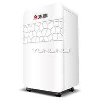 5.3L Grande Tanque de Água Industrial de Alta Potência Desumidificador Desumidificador Casa Mudo Grande Capacidade Para O Porão ZDS22-202