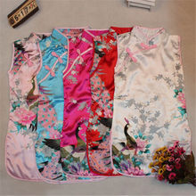 23c88e88f60c0 Popular Chinese Floral Dresses-Buy Cheap Chinese Floral Dresses lots ...