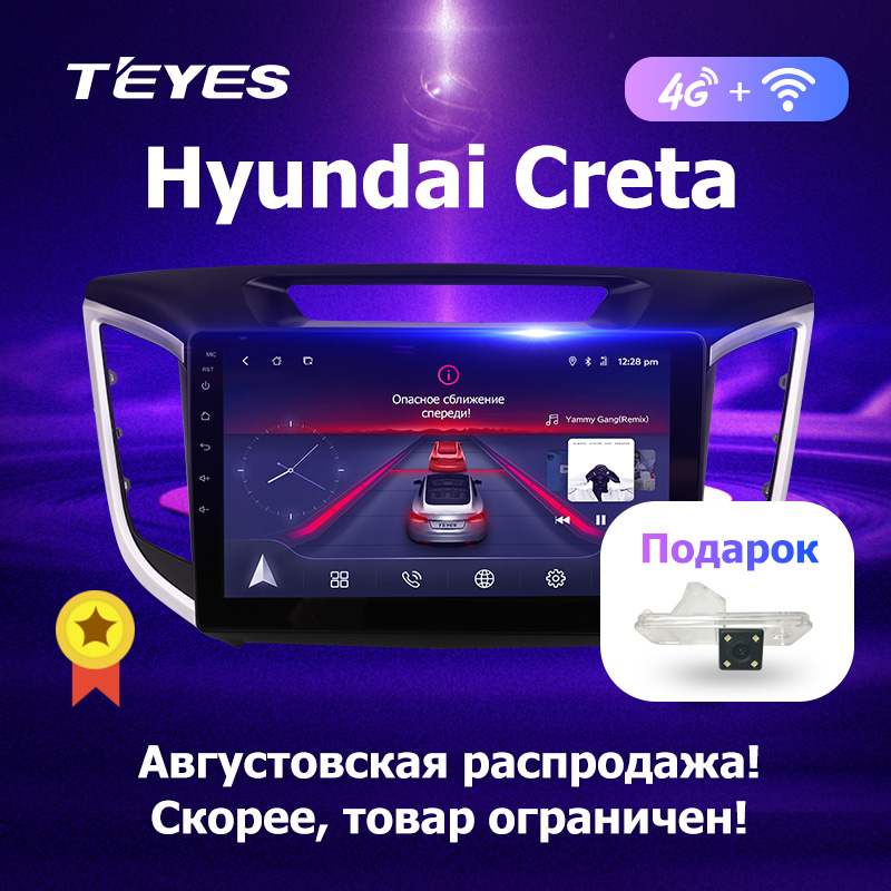 TEYES android 7.1 car dvd gps player For multimedia ix25 hyundai creta car dvd navigation raido video audio player no car 2 din