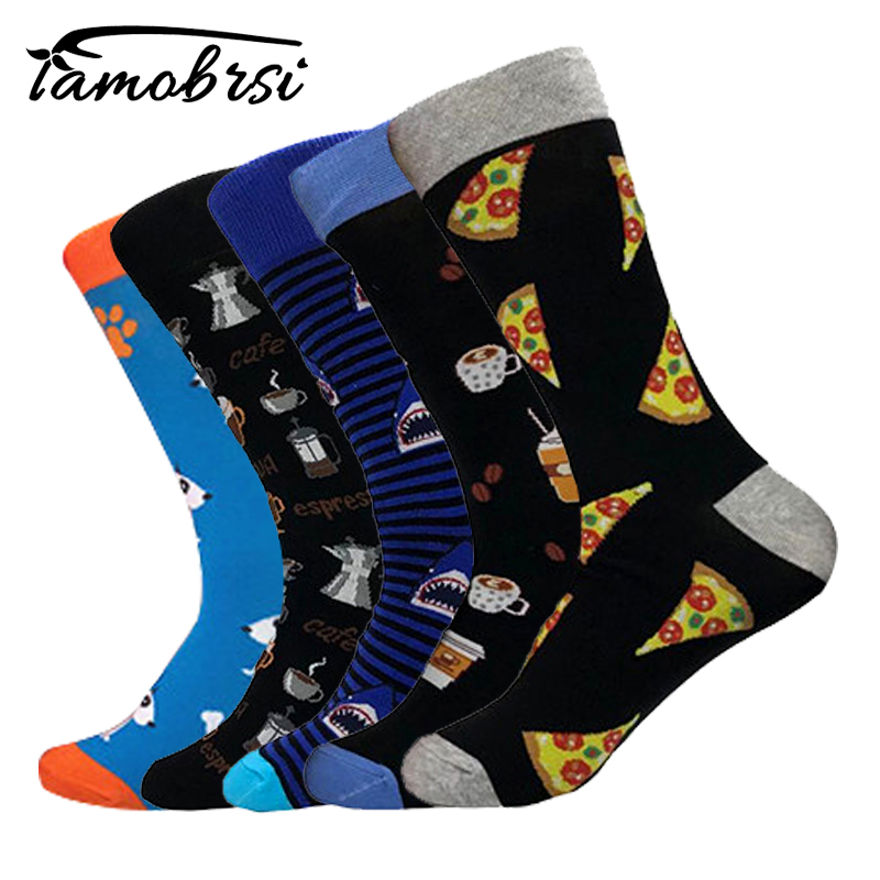 Bull Terrier Coffee Rugby Football Socks Short Funny Pizza Whale Cotton Male Socks Women Winter Men Unisex Happy Socks Female