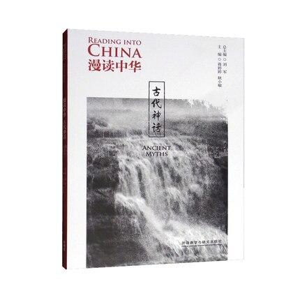 Lire en chine langue anglais continuer à apprendre tout au long de la vie tant que vous vivez la connaissance est inestimable et pas de frontière-233