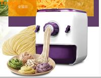 Free Shipping Household Automatic Pasta Machine Small Dumplings Leather Noodle Press
