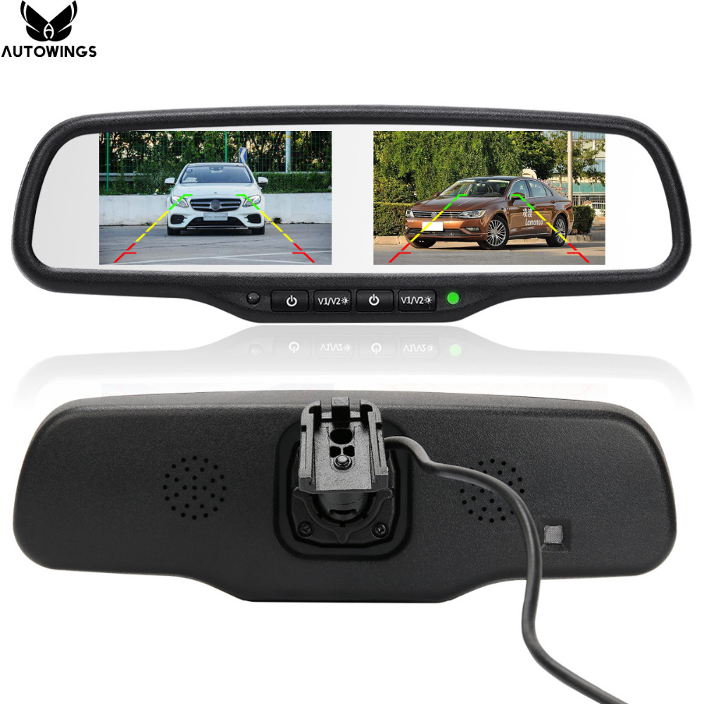4 3 inch dual hd 800 480 display car rear view monitor interior mirror monitor for rear view. Black Bedroom Furniture Sets. Home Design Ideas