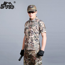 Man Camouflage T-shirt Outdoor Quick-drying Male Short-sleeved Summer Round Collar Camouflage Combat Training Tactical T-shirt
