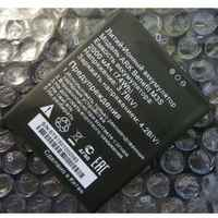 Retail 2000mAh ARK Benefit m3s Replacement Battery High Quality