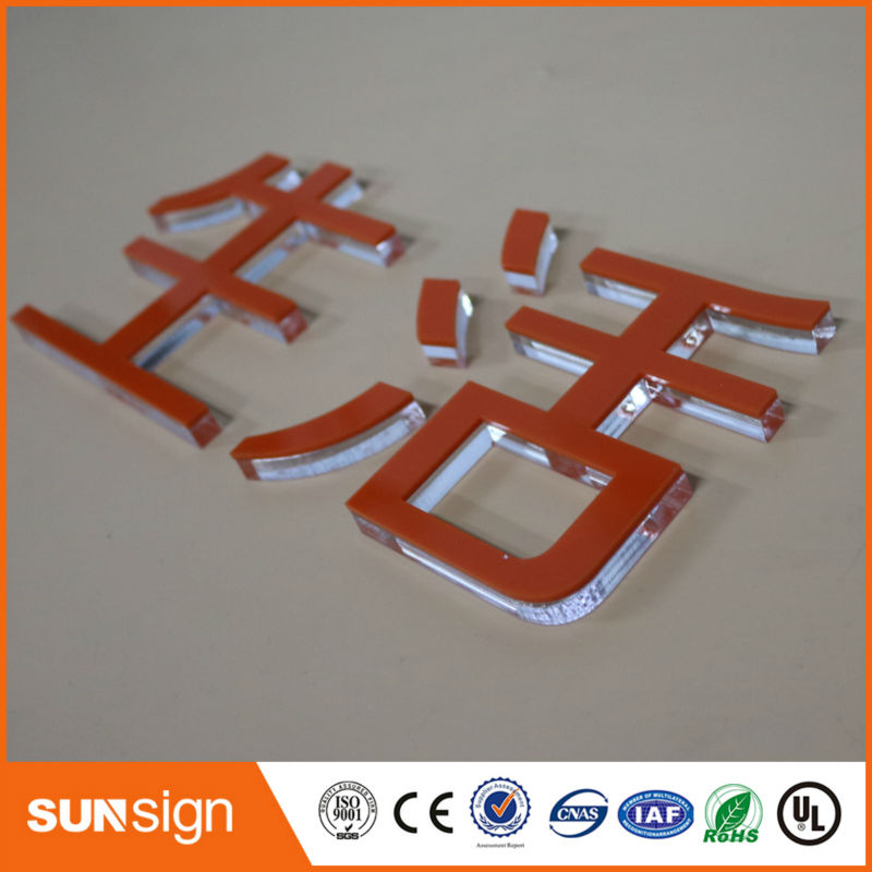 Aliexpress Sunsign Factory Outlet Indoor Signage High Transparency Clear Acrylic Sign