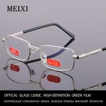 Optische glas linse, hohe-definition grün film Lesebrille Frauen Männer Unisex Brillen + 1,0 1,5 2 2,5 3 3,5 4 4,5 5 5,5 6