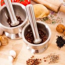 1Pcs Manual Stainless Steel Thickened Crusher Garlic Presses Kitchen Burnisher Pestle Pedestal Bowl Pot Foods&Herb Mills Tool