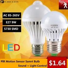 LED PIR Motion Sensor Lamp 5W 110V 220V Led Bulb 7/9W E27 Sound+Light Auto Smart Led Infrared Body Lamp With Motion Sensor Light