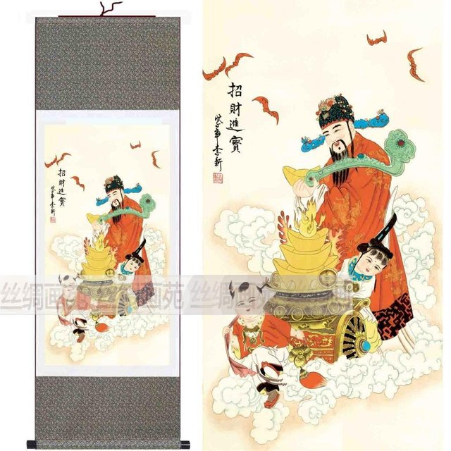 New Arrival,best-selling 100*30 Chinese Characteristics Classical Figure Painting RW5 used for God Of Wealth,Free shipping