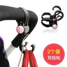 Hanger Stroller Organizer Car-Seat-Accessories Baby-Bag 2pcs/baby Pram-Rotate Hook 360-Degree