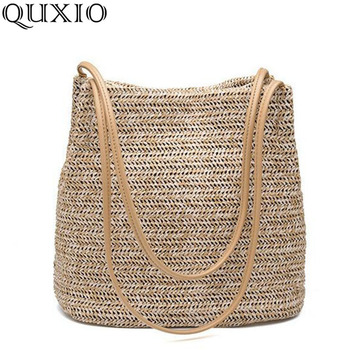 2018 South Korea's New Straw bag Casual Handbag Summer Holiday Shoulder Bag Ladies Weaving Bucket Beach Shoulder Bags MPB02
