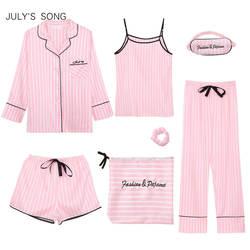 JULY'S SONG розовый для женщин 7 шт. пижамы наборы для ухода за кожей эмуляции шелковые полосатые пижамы
