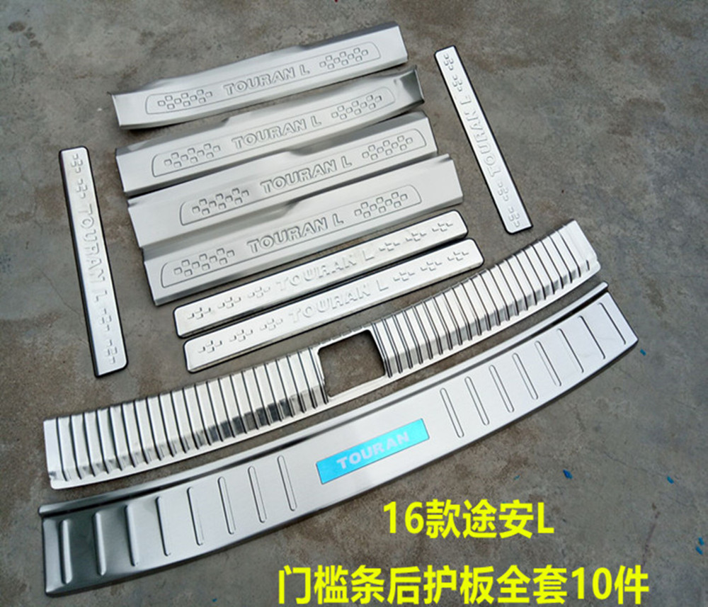 stainless steel Rear Bumper Protector Sill Scuff Plate Door Sill fit for 2010-2016 Volkswagen Touran L Car styling