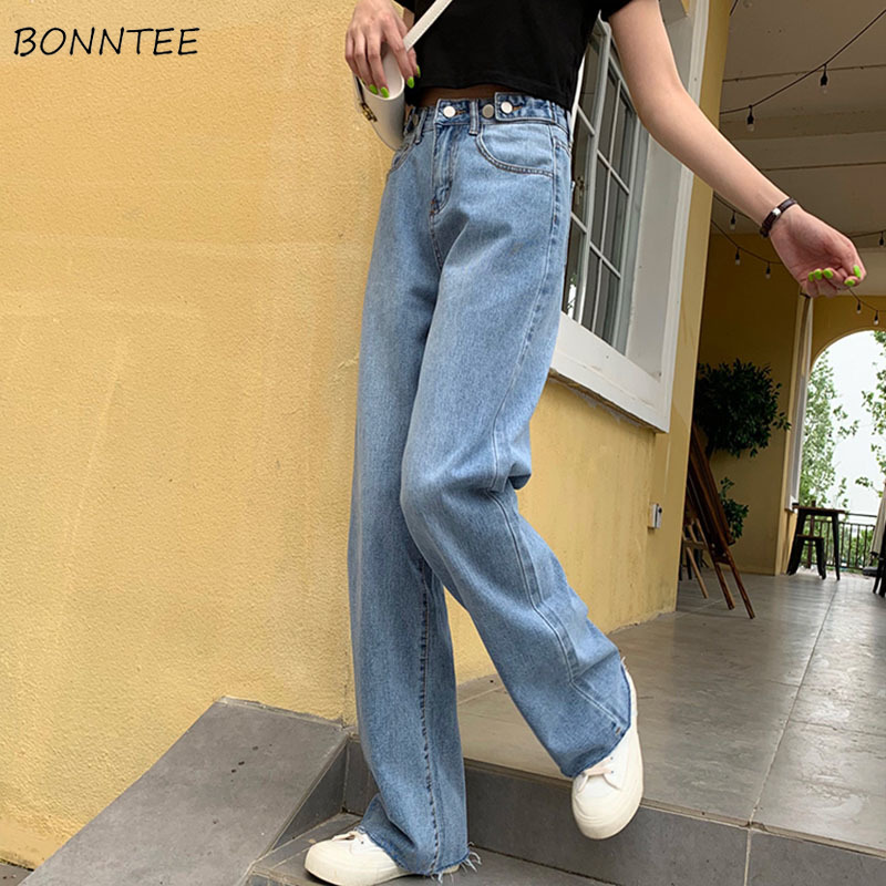 Jeans Women Spring Summer Trendy Korean Style All-match Simple Streetwear High Waist Ulzzang Soft Loose Womens Trousers Chic