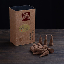 Approx 40pcs/Box Tower Incense Cones Backflow Home Fragrance Aromatherapy Diffuser Environment Aromatizer
