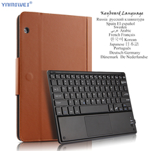 สำหรับHuawei MediaPad T5 10 AGS2 W09/L09/W19/L03 10.1 แท็บเล็ตบลูทูธไร้สายขาตั้งฝาครอบภาษาพูดได้หลายภาษา