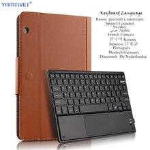 화웨이 MediaPad T5 10 AGS2 W09/L09/W19/L03 10.1 무선 블루투스 키보드 타블렛 케이스 스탠드 커버 다국어 언어