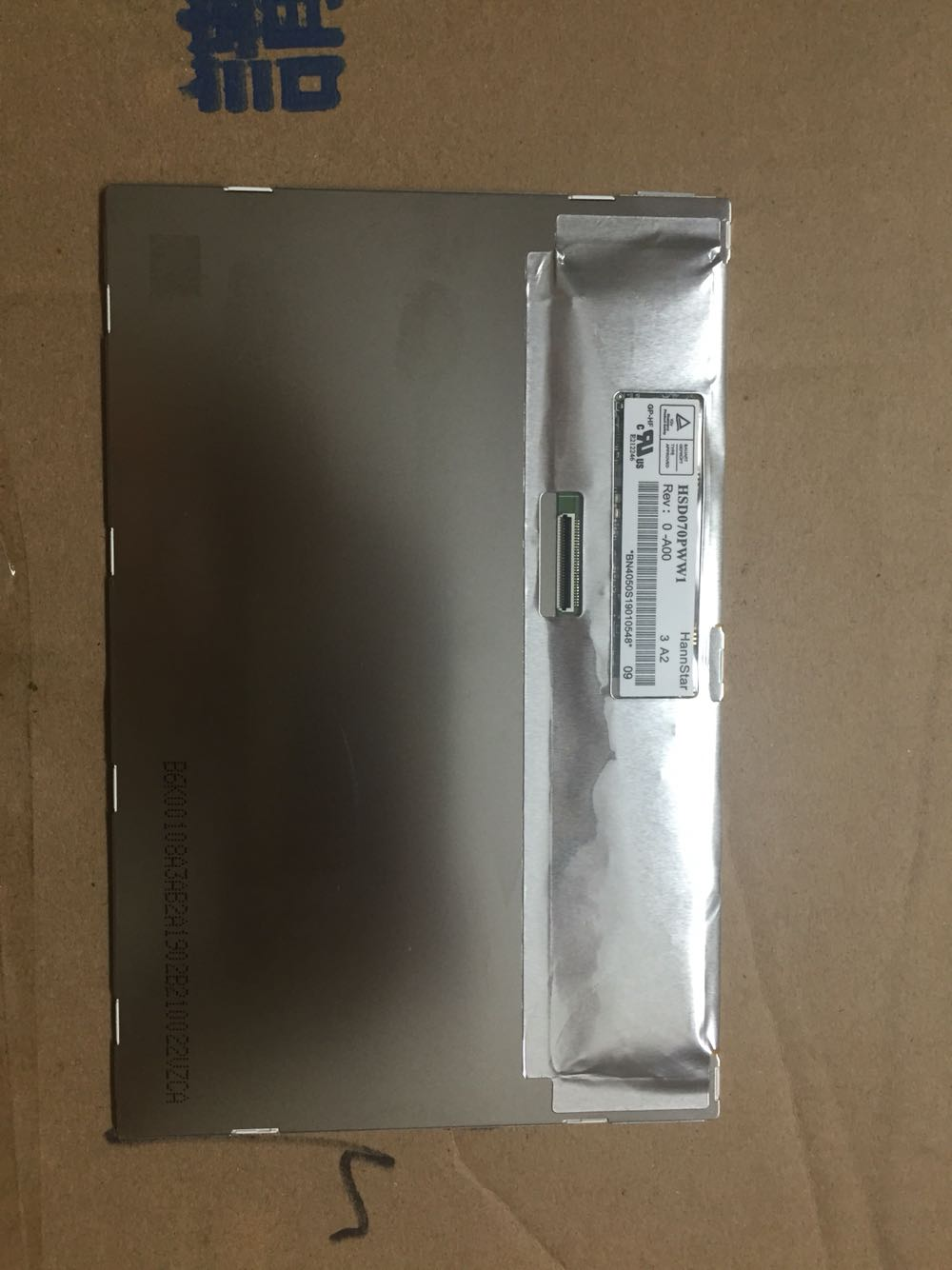 Free shipping New original HSD070PWW1-B01 C00 A00 7 inch LCD screen 1280 * 800 10 1 inch 1280 800 hsd101pww1 a00 hsd101pww1 a00 rev 4 tablet pc lcd screen