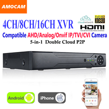 4CH 8CH 16CH Channel CCTV XVR Video Recorder All HD 1080P 5 in 1 Super DVR Recording support AHD/Analog/Onvif IP/TVI/CVI Camera
