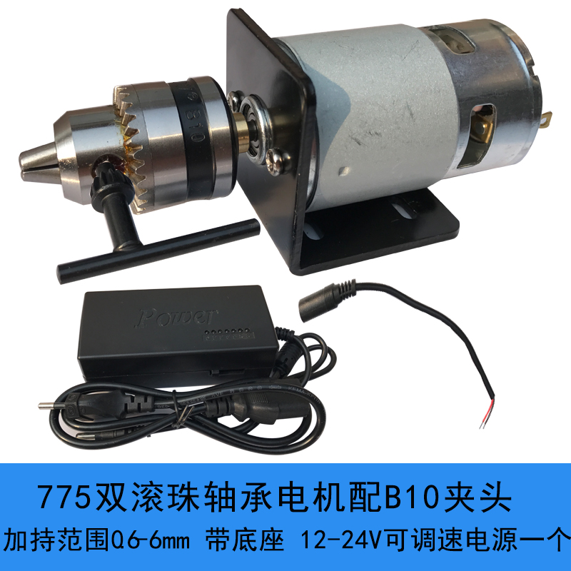 Bench Drilling Machine Bench Drill Stand Table Drill Presses 0.6-6mm Electric Hand Drill Holing Angle Grinder Cutting Machine electric power drill press stand table for drill workbench repair tool clamp for drilling collet table 35