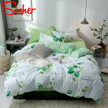 цена Sisher Pastoral Style Bedding Set Green Leaf Print Comforter Duvet Cover With Pillow Cases Single Double Queen King онлайн в 2017 году