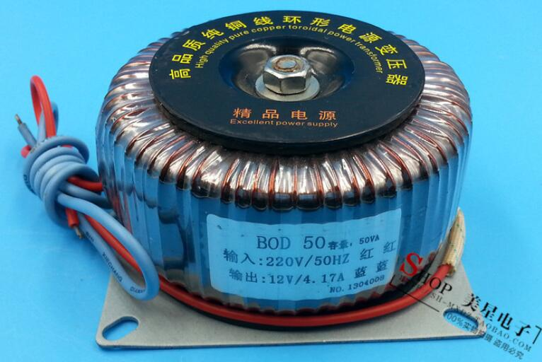 12V 4.17A /24V 2A Ring transformer 50VA 220V input copper custom toroidal transformer for power supply amplifier12V 4.17A /24V 2A Ring transformer 50VA 220V input copper custom toroidal transformer for power supply amplifier