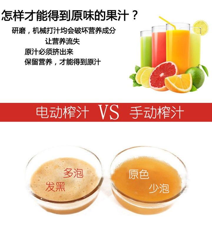 Manual Operation Juicing Organ Squeeze Lemon Juice Artifact Household Hand Pressure Orange Clip Mini- Small-sized Liquidizer 25