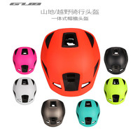 Safety Protection Dumb Light PC Shell Motorcycle Mountain Bike Cycling Helmet